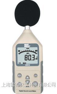 AR814 噪音计 声级计 分贝计 分贝仪 噪声仪 噪声计 AR814