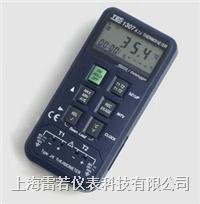 数字温度计/测温仪/测温计TES-1307 TES-1307