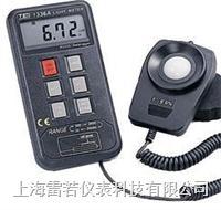 数字式照度计TES-1336A