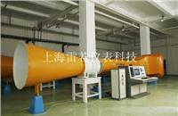 RE-9585型风洞 RE-9585