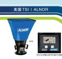 进口TSI6200风量罩/风量仪