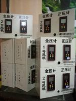 升级版一通三防矿井主扇在线监测全压计正压计负压计