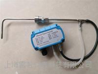 风速变送器连接变频器及其他PLC