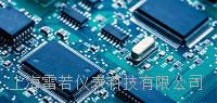 仪器开发 工业采集控制系统