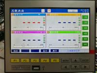 自动化控制器 APP同步WIFI联网GSP联网设备采集