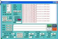 硬件电路 单片机程序开发及电路板设计及软件同步