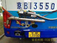 汽车尾气排放装置