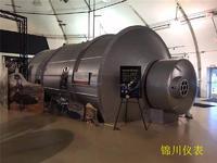 定制非标风洞装置/闭环冲气风洞