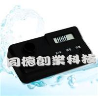 甲醛测定仪/甲醛分析仪/甲醛检测仪/水质测定仪/水质分析仪/水质检测仪