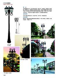 古典庭院灯厂