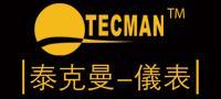 香港泰克曼