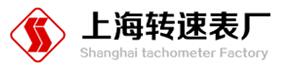 上海转速表厂