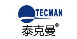 香港泰克曼TECMAN