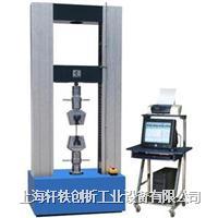 金属材料试验机 XL-AS100/AS300