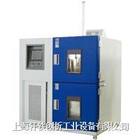 三槽式温度冲击试验机