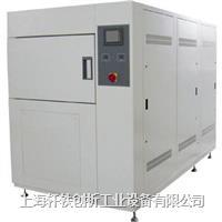 上海温度冲击试验机价格