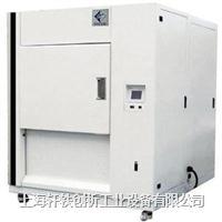 上海三槽式冷热冲击试验箱厂家价格