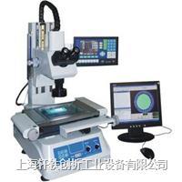 工具显微镜 XG-VTM