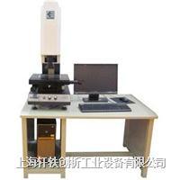 影像测量仪 XG-VMS
