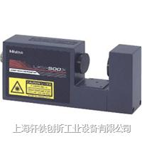 mitutoyo高精度非接触测量系统