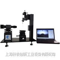 上海水滴角测量仪价格 XG-CAMB