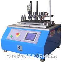 酒精、橡皮磨擦试验机 XD-6304A