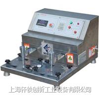 酒精、橡皮磨擦试验机