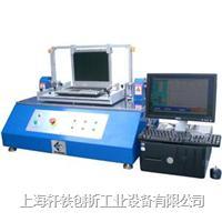 转轴寿命试验机 XD-6502A