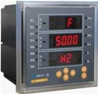 三相电压表供应商 SDY120E1