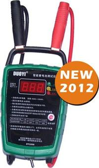 DY2206智能汽车电瓶检测仪 DY2206