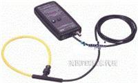 RGF电流电子测量探头 RGF