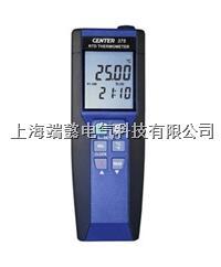 CENTER-375热电阻温度表 CENTER-375