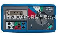 MX435D电气装置测试仪