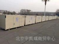 北京包装箱