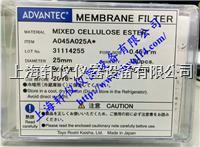 SDI膜片(0.45um*φ25mm)