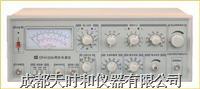 同步失真测量仪 DF4120A