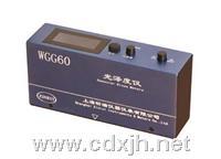 光泽度计  WGG60(A、C、D)
