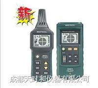 电缆探测仪 MS6818