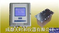 非接触式在线微波水分仪 M160S