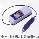 表面粗糙度测量仪SJ-210