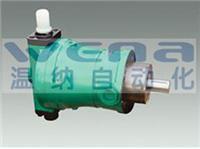 63MYCY14-1D,80MYCY14-1D,轴向柱塞泵,变量柱塞泵,温纳柱塞泵厂家