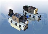 34BYO-B20H-T,34BYO-B32H-T,电液换向阀,压力31.5MPa,AC220V DC24V