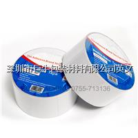 Double Side Tape -Tissue tape,Foam tape,PET tape