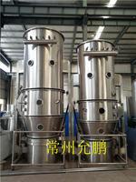 制粒沸腾干燥机