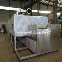 常州允鹏催化剂专用带式干燥机 DW-1.2*8