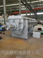 品质优良的印染污泥烘干机