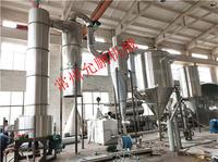 氧化铁黄干燥机