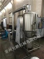 紫外线吸取剂UV-531高效沸腾干燥机 GFG