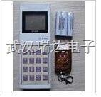 无线地磅干扰器