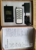 无线地磅万能新葡萄京娱乐在线赌场 免安装XK--3190